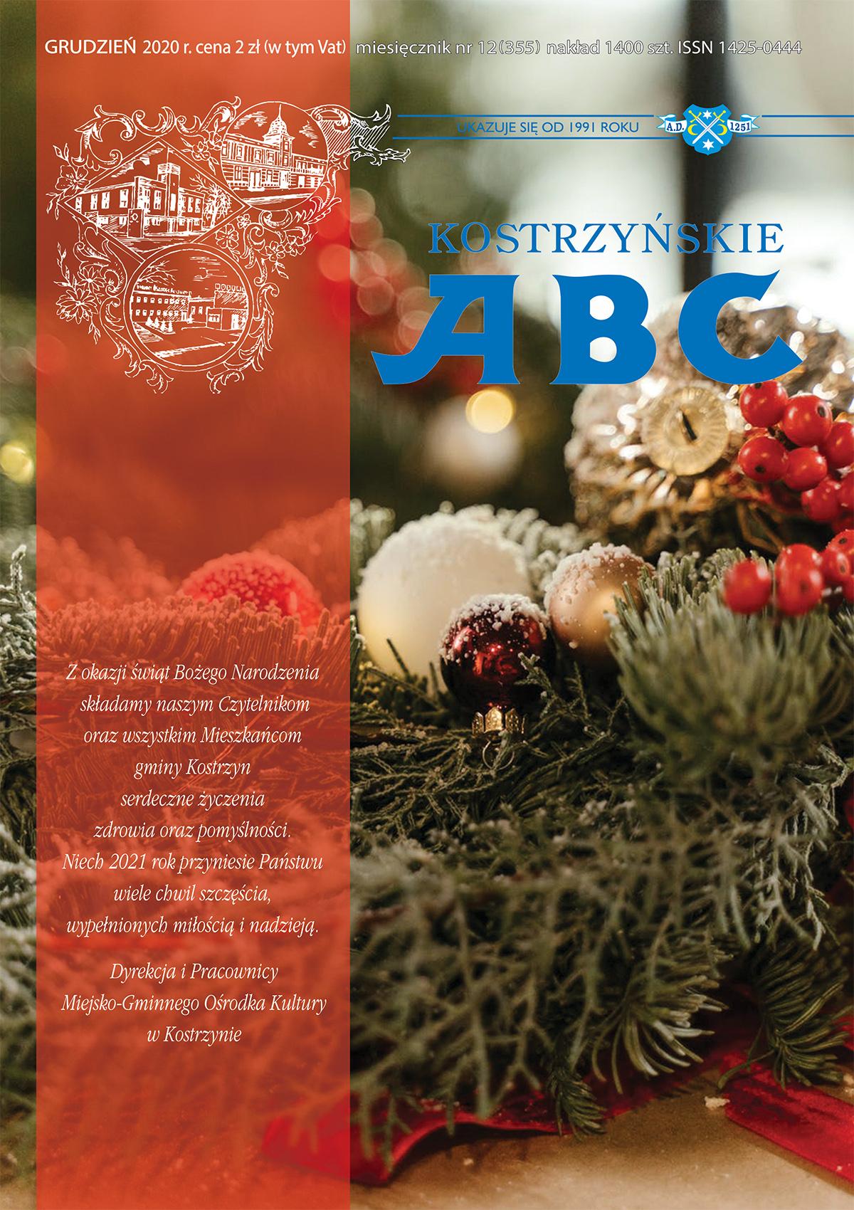 Okładka grudniowego wydania Kostrzyńskie Abc przedstawiająca fragment stroika i życzenia dla czytelników.