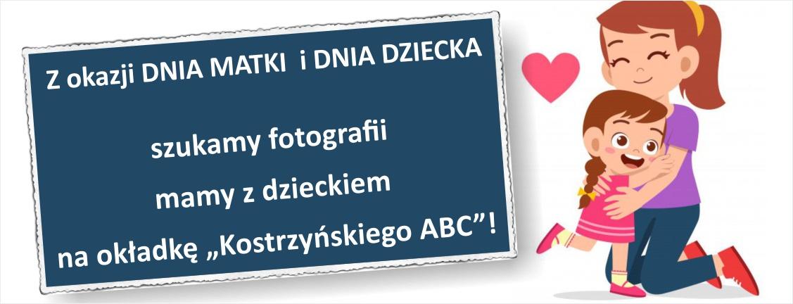 Plakat na konkurs fotograficzny z okazji dania matki i dnia dziecka.